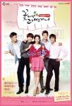 3c56c-flower_boy_ramyun_shop_966