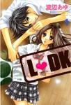 10261-ldk-01-kodansha