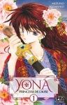42a1c-yona